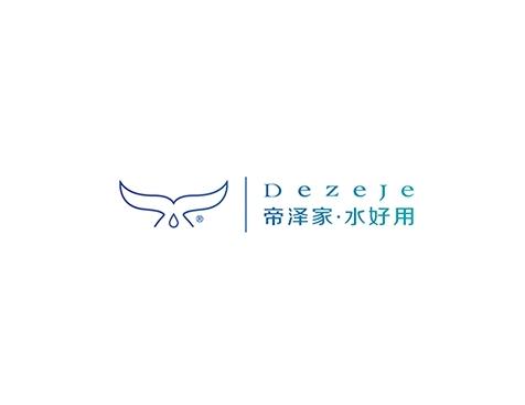 成功签约广东帝泽科技有限公司网站建设协议-互诺科技
