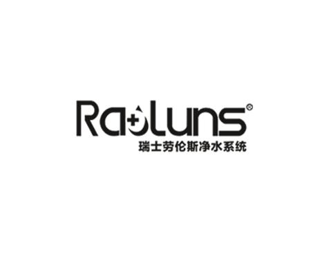 成功签约深圳市劳伦斯环保电器设备有限公司网站建设协议-互诺科技