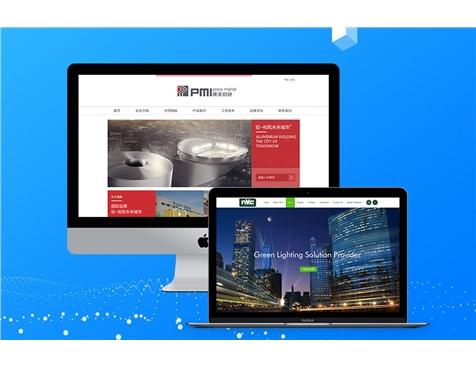 企业如何运营电商商城网站网页制作开发平台-互诺科技