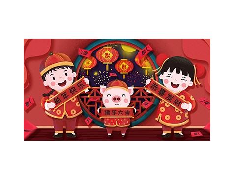 互诺科技2019年春节放假通知-互诺科技