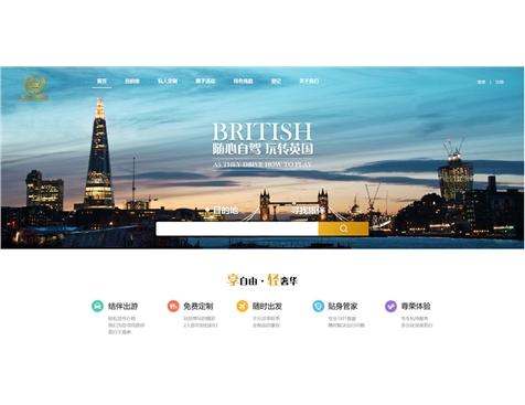 旅游网站建设制作与网页设计开发主要功能-互诺科技