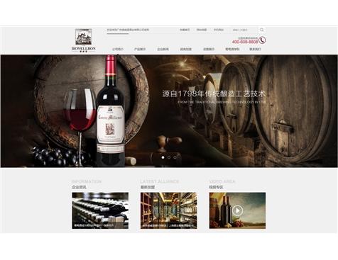 快消品网站建设制作与网页设计开发-互诺科技