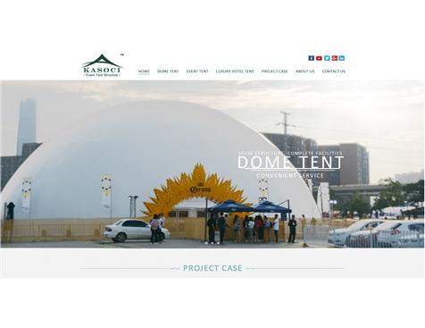 外贸网站网页建设制作与设计开发主要功能方案-互诺科技