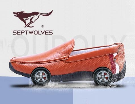 七匹狼-网站建设项目--互诺科技