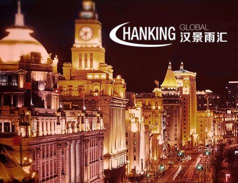 汉景雨汇(深圳)投资管理有限公司网站建设项目
