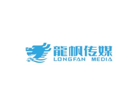 成功签约深圳市龙帆广告有限公司网站建设协议-互诺科技