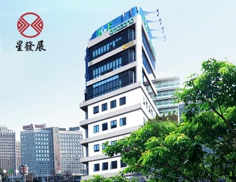 广州星炻珩商务管理有限责任公司网站建设项目--互诺科技