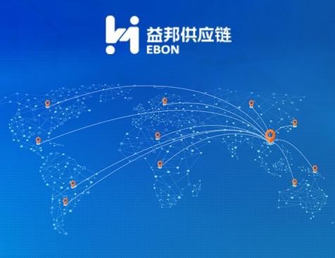 广东益邦物流有限公司网站建设项目--互诺科技