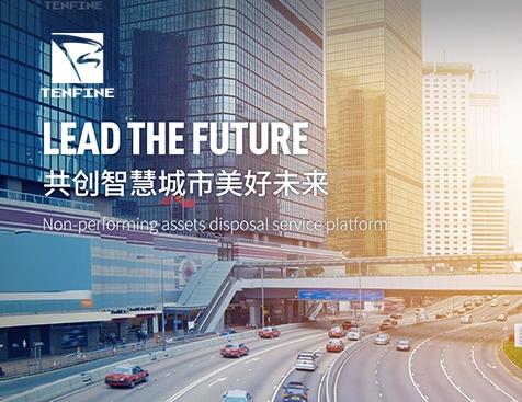 广东腾晖信息科技开发股份有限公司网站建设项目