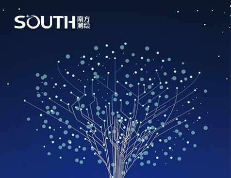 广州南方测绘科技股份有限公司--互诺科技