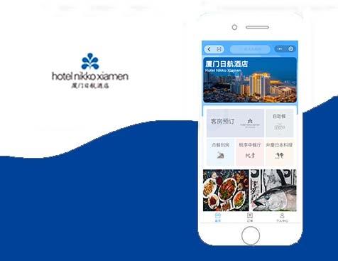 厦门日航酒店-小程序项目