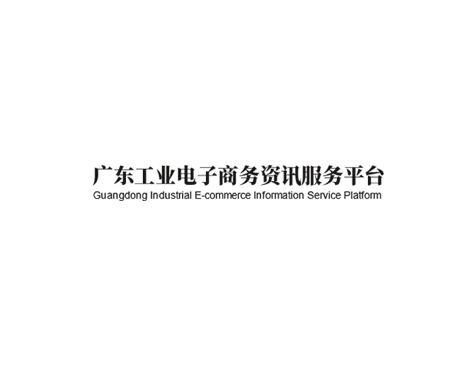 成功签约广州邑扬网络科技有限公司网站建设协议-互诺科技