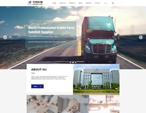 广州市华劲机械制造有限公司网站建设项目--互诺科技