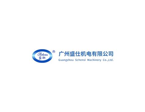 成功签约广州盛仕机电有限公司网站建设协议-互诺科技