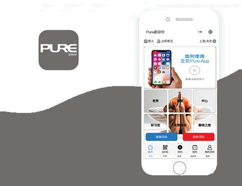 Pure员工专用平台APP开发项目--互诺科技