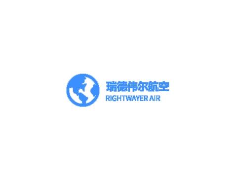 签约成功签约深圳市瑞德伟尔航空咨询发展有限公司APP开发项目-互诺科技