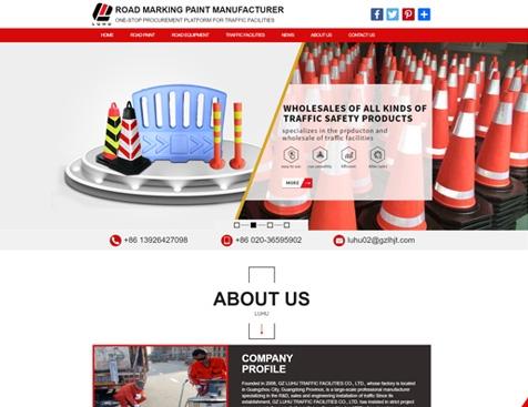 广州市路虎交通设施有限公司-英文版网站建设项目--互诺科技