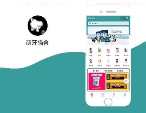 深圳市龙岗区萌牙猫舍宠物商店-小程序项目