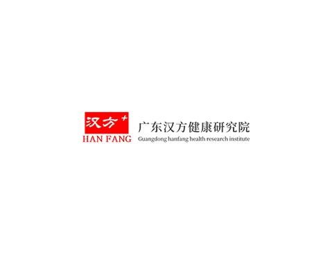 成功签约广东汉方健康研究网站建设协议-互诺科技