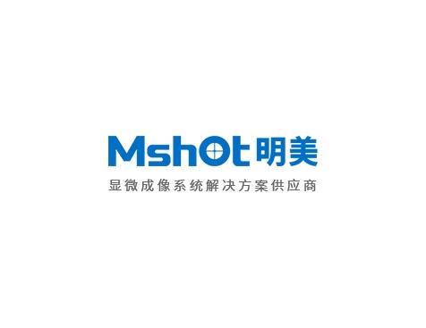 成功签约广州市明美光电技术有限公司网站建设协议-互诺科技