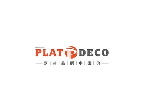 成功签约广东柏拉图装饰设计工程有限公司网站建设协议-互诺科技