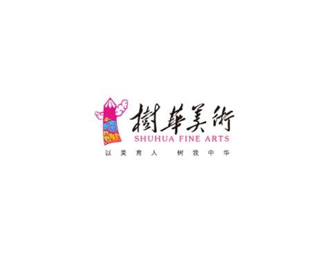 成功签约广东树华教育咨询有限公司网站建设协议-互诺科技