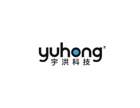 成功签约广州宇洪科技股份有限公司网站建设协议-互诺科技
