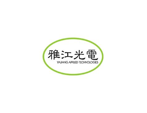 成功再次签约广州市雅江光电设备有限公司网站建设协议-互诺科技