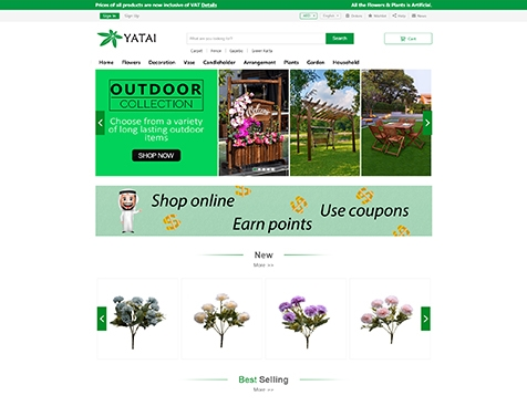YATAI UAE网站建设项目