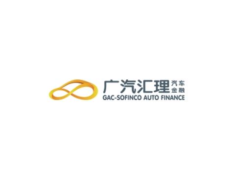 成功签约广汽汇理汽车金融有限公司网站建设协议-互诺科技