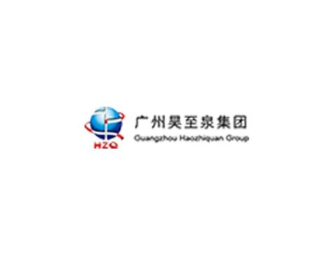 成功签约广州昊至泉水上乐园设备有限公司网站建设协议-互诺科技