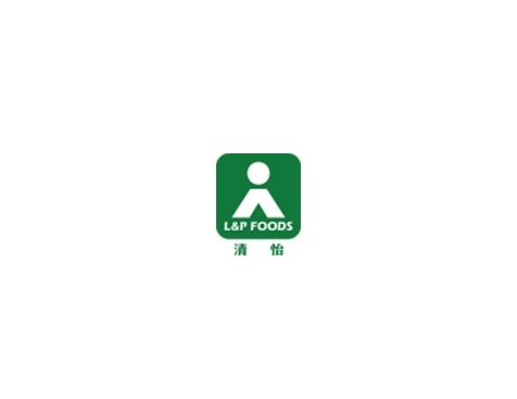 成功签约翁源广业清怡食品科技有限公司网站建设协议-互诺科技