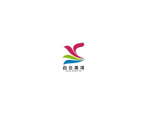 成功签约广州白云美湾产业发展有限公司网站建设协议-互诺科技