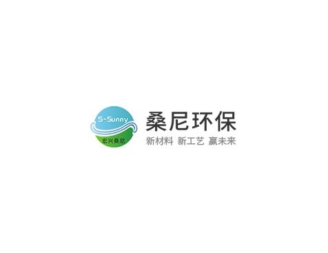 成功签约广州桑尼环保科技有限公司网站建设协议-互诺科技