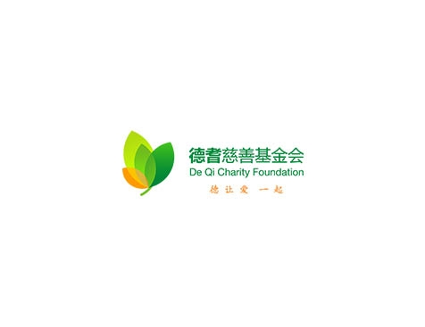 成功签约广东省德耆慈善基金会网站建设协议-互诺科技