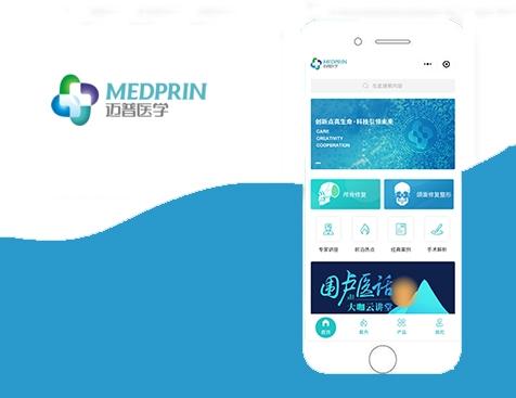 广州迈普再生医学科技股份有限公司-小程序项目