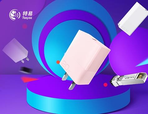 东莞铭普光磁股份有限公司-商城网站建设项目